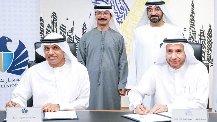 دبي تباشر «ضمان مخزون البضائع الافتراضي» تنفيذاً لوثيقة الخمسين