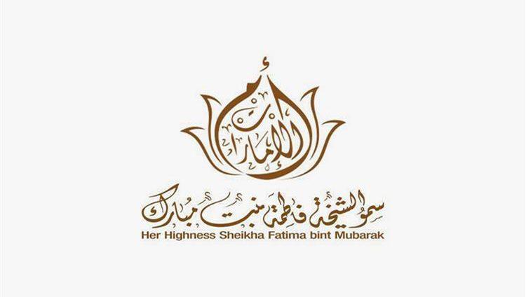 الشيخة فاطمة بنت مبارك: الإمارات نموذج رائد في تمكين أصحاب الهمم