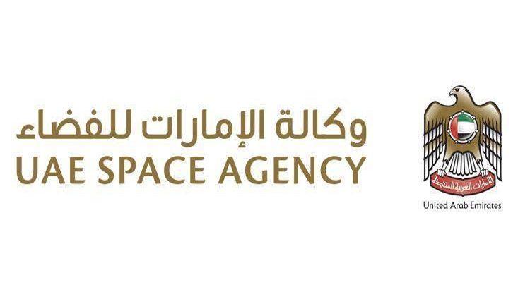 """غداً.. انطلاق النسخة الثانية من """"مؤتمر الفضاء العالمي"""" في أبوظبي"""