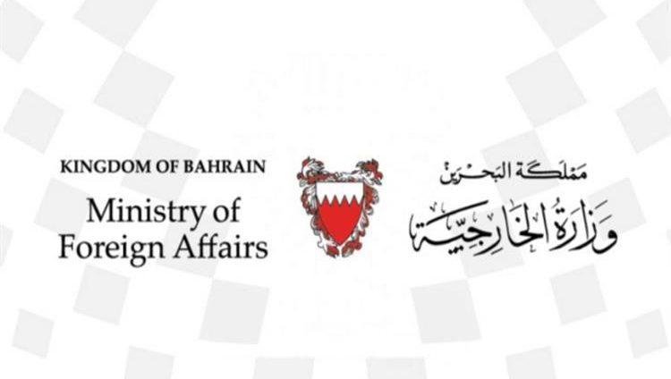 البحرين تعرب عن أسفها لقرار أميركا الاعتراف بسيادة إسرائيل على الجولان