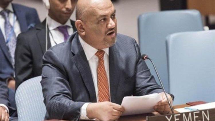 الحكومة اليمنية تدعو إيران إلى التوقف عن دعم الحوثيين والالتزام بمبادئ منظمة التعاون الإسلامي