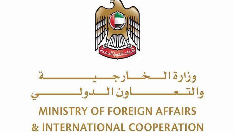 الإمارات تدين الهجوم الإرهابي على نقطة أمنية في العريش المصرية