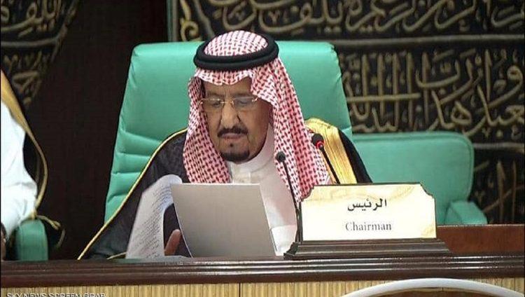 الملك سلمان: نرفض أي إجراءات تمس الوضع بشأن القدس الشريف