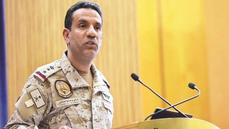 """""""التحالف"""": السعودية تسقط طائرتين مسيرتين لميليشيات الحوثي باتجاه خميس مشيط"""
