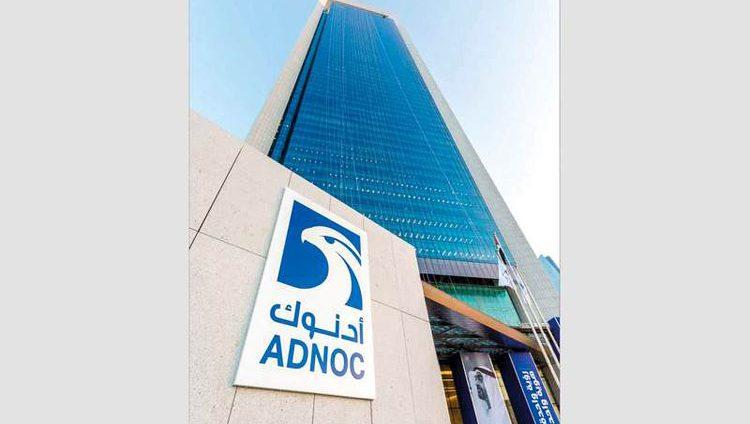 «أدنوك» و«أو سي آي» تؤسسان شركة جديدة لإنتاج الأسمدة النيتروجينية