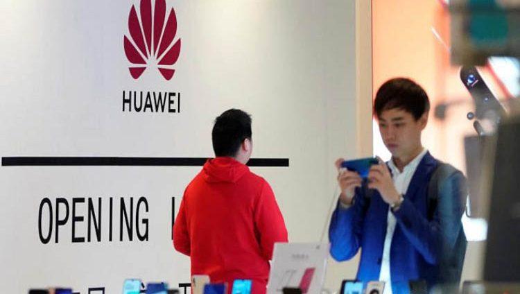 بكين تحذر كبريات الشركات التكنولوجية من عواقب وقف مبيعاتها بالصين