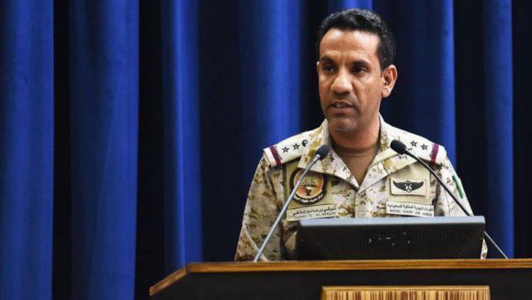 """""""التحالف"""" يسقط طائرتين مسيرتين لميليشيات الحوثي باتجاه السعودية"""