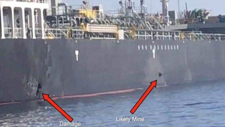 ترامب: الهجوم على ناقلتـي النفط في خليج عمان يحمل بصمـات إيران