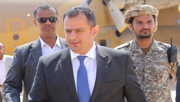 رئيس الوزراء اليمني : علاقاتنا بالإمارات استراتيجية