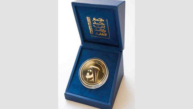 فتح باب الترشح لميدالية محمد بن راشد للتميز العلمي بدورتها الثالثة