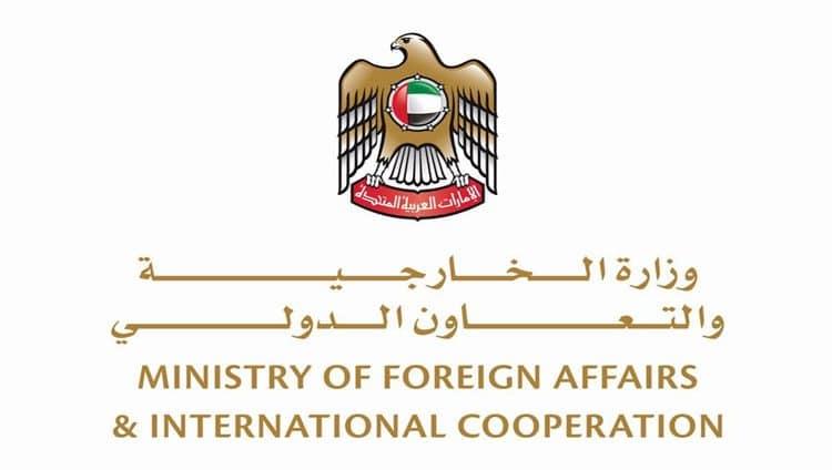 ارتياح لنتائج اجتماع فرق حرس الحدود والسواحل بين الإمارات وإيران