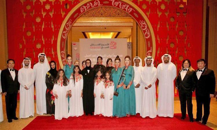 نورة الكعبي: الإمارات والصين مبادئ مشتركة ترسخ قيم التسامح والسلام والتآخي