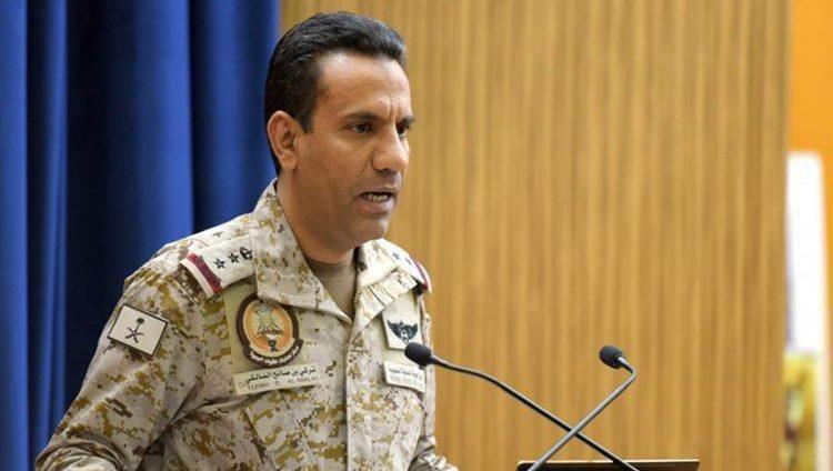 """""""التحالف"""" يسقط طائرات مسيرة لميليشيات الحوثي باتجاه عسير"""
