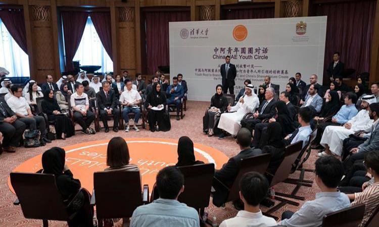 محمد بن زايد يحضر جانباً من الحلقة الشبابية الإماراتية ــ الصينية