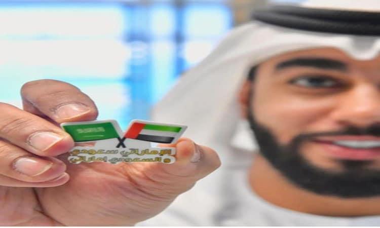 شعار الإماراتي سعودي والسعودي إماراتي يستقبل السعوديين في منافذ دبي #الإماراتي_سعودي_والسعودي_إماراتي