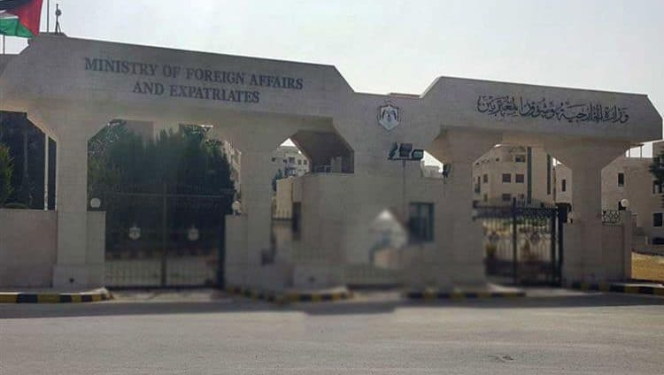 """الأردن يستدعي السفير الإسرائيلي احتجاجاً على """"انتهاكات"""" الأقصى"""