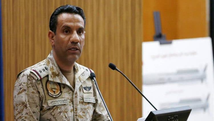 """""""التحالف"""" يسقط طائرة مسيّرة أطلقها الحوثيون باتجاه السعودية"""