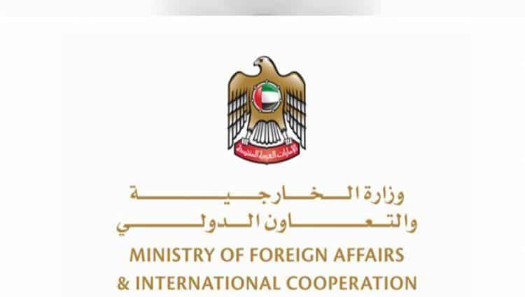 الإمارات تعرب عن بالغ قلقها إزاء المواجهات المسلحة في عدن