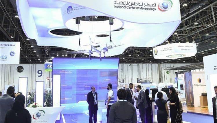 لليوم الثاني.. تواصل فعاليات مؤتمر الطاقة العالمي في أبوظبي