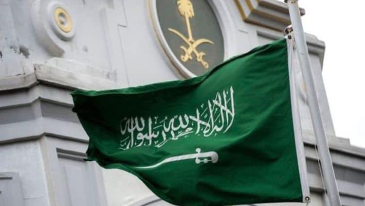 السعودية تصدر بيانا مهما حول الأزمة القطرية