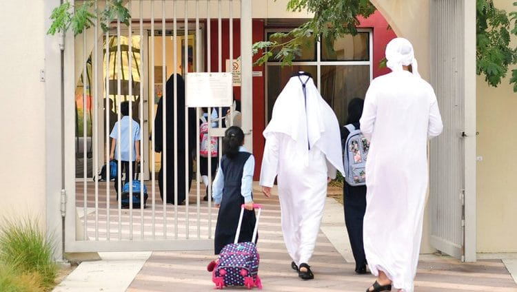 1.1 مليون طالب وطالبة يبدأون الدراسة اليوم