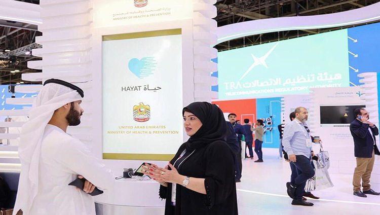 تطبيق ذكي للتبرع بالأعضاء في الإمارات