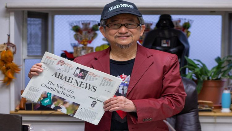 """رسام """"غراندايزر"""" متشوق لزيارة السعودية، ويصمم لـ """"عرب نيوز اليابان"""" شعارها"""
