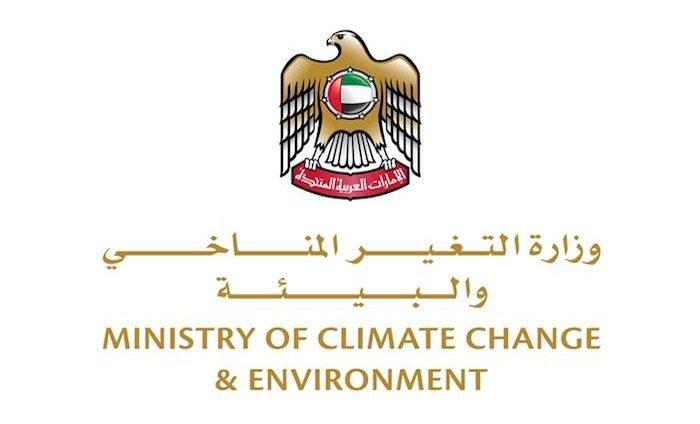 تنويه مهم من وزارة التغير المناخي والبيئة بشأن دخول القوارب الأجنبية