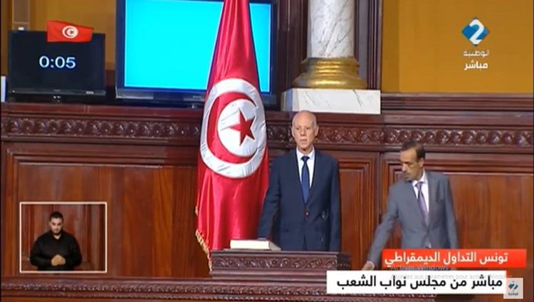 نص خطاب الرئيس التونسي أمام البرلمان