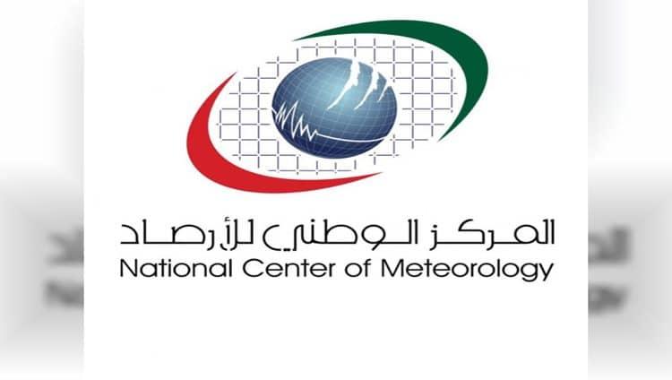 تحوّل جديد في إعصار بحر العرب