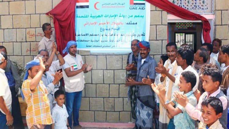 الإمارات تواصل دعم قطاع التعليم في اليمن