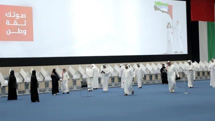 """إقبال لافت من الناخبين مع انطلاق التصويت في اليوم الرئيس لانتخابات """"الوطني"""""""