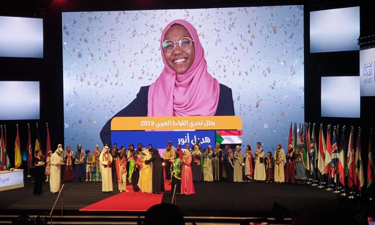 السودانية هديل أنور بطلة تحدي القراءة العربي