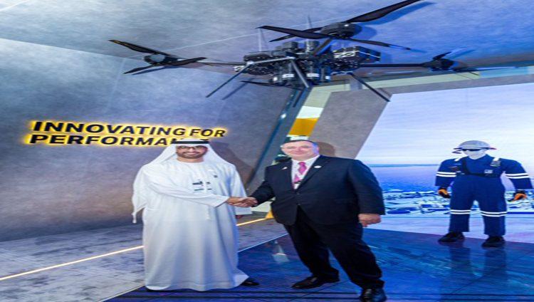 طائرات بدون طيار للبحث والتنقيب عن النفط والغاز في الإمارات