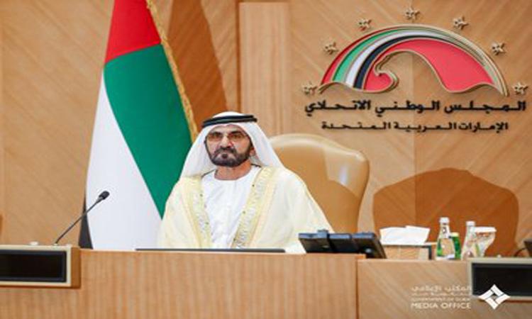 """نيابة عن رئيس الدولة.. محمد بن راشد يفتتح الفصل التشريعي الـ17 لـ""""الوطني"""""""