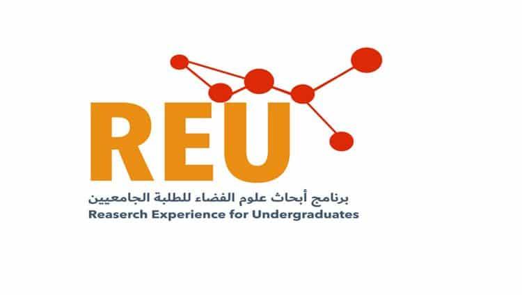 """""""محمد بن راشد للفضاء"""" يفتح باب الانضمام لبرنامج """"أبحاث علوم الفضاء للطلبة الجامعيين 2020"""""""