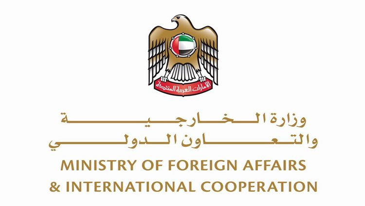 تحذير مهم من سفارة الامارات في استراليا