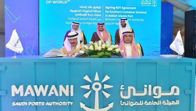 موانئ دبي العالمية تحصل على عقد امتياز مدته 30 عاماً لتطوير محطة الحاويات الجنوبية في ميناء جدة الإسلامي