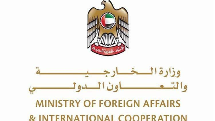 الإمارات تدين بشدة الهجوم الإرهابي في مقديشو