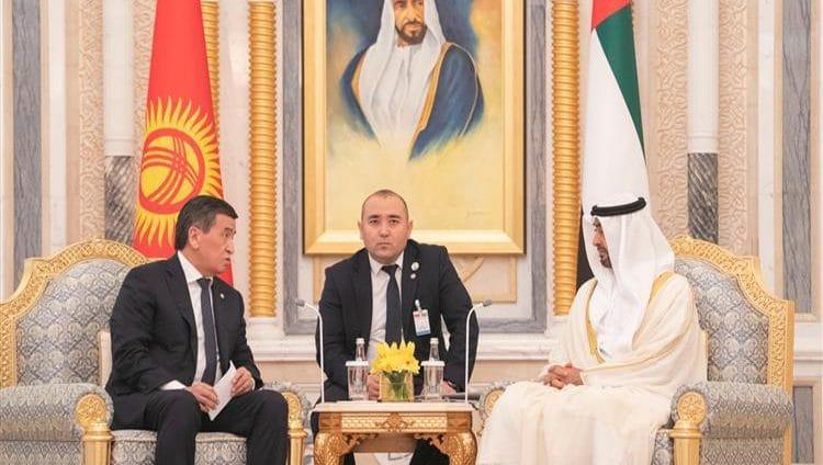 محمد بن زايد: زيارة مهمة ومثمرة لرئيس قرغيزستان إلى الإمارات