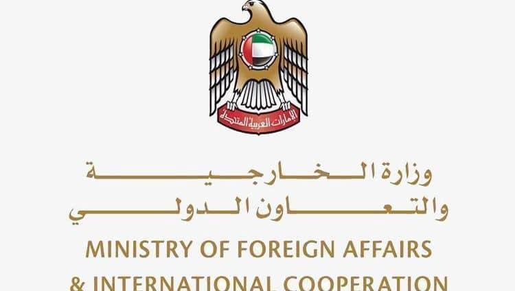 الإمارات تدين بشدة الهجوم الإرهابي في كابل