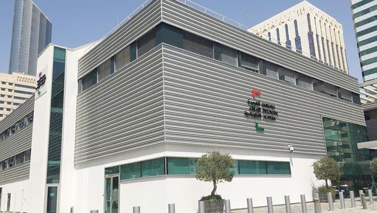 انطلاق أعمال ندوة الدبلوماسية الاقتصادية بين الإمارات والسعودية