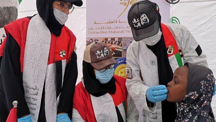 """""""أم الإمارات"""" نموذج عالمي في ترسيخ العمل التطوعي والتسامح الإنساني"""