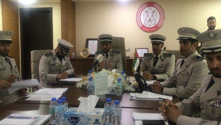 شرطة أبوظبي تخفض قيمة المخالفات المرورية بنسبة 50%