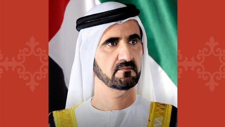 محمد بن راشد والحكام والشيوخ يعزون سلطان عمان في وفاة قابوس