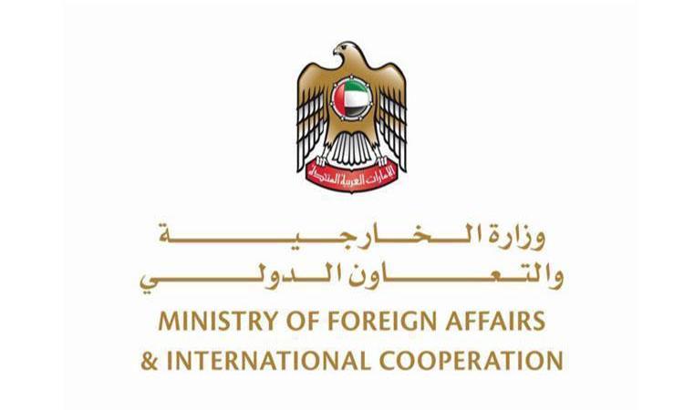 """الإمارات تدين التفجير في """"أفجوي"""" بالصومال"""