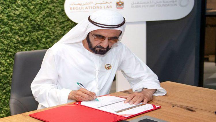 محمد بن راشد يعتمد تعديلات قانون التوظيف واللوائح التنظيمية ذات الصلة لمركز دبي المالي العالمي
