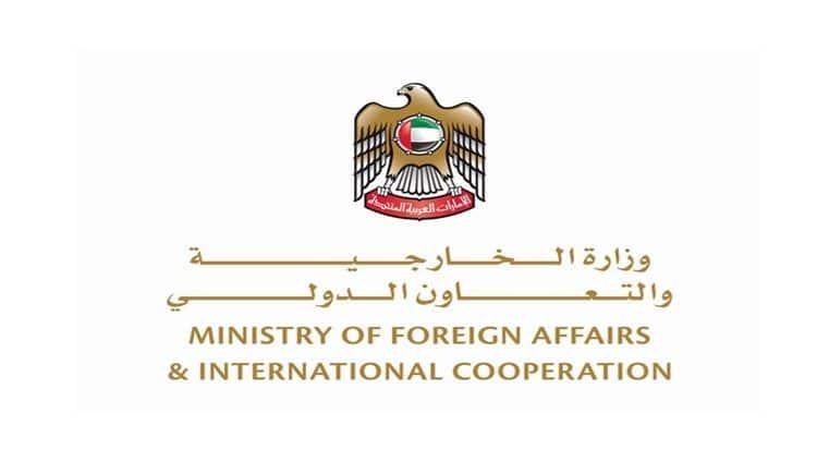 الإمارات تدين بشدة الهجوم الإرهابي على قاعدة عسكرية في كينيا