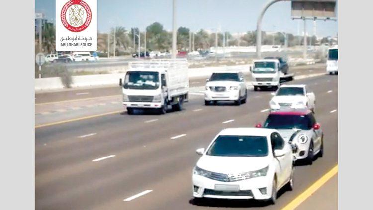 شرطة أبوظبي: مخالفات «مسافة الأمان» لا تفعّل أثناء الازدحام والإشارات