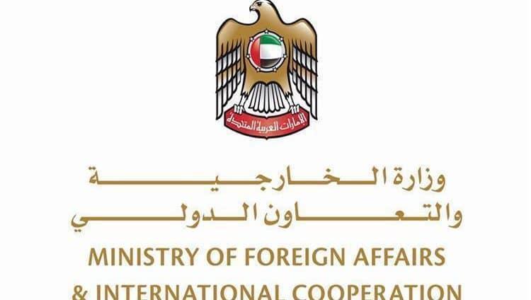 الإمارات: الدبلوماسية والحوار العقلاني هو الحل الأمثل للتطورات الإقليمية